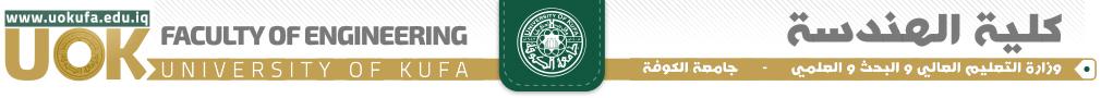 كلية الهندسة – جامعة الكوفة