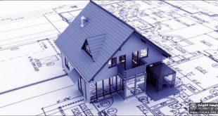 قسم هندسة العمارة