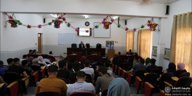University of Kufa holds a workshop for undergraduate students about