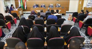 A Master Thesis on Reinforced Concrete Members was discussed at the University of Kufa