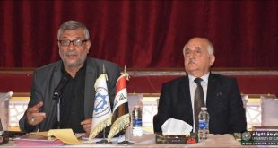 "A Seminar was Held at the Iraqi Engineers Union on ""Code of Professional Ethics"""