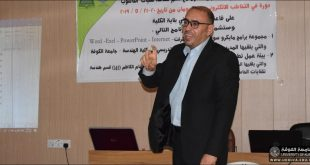 University of Kufa Lecture on Electronic Communication in Imam Al-Kadhum College