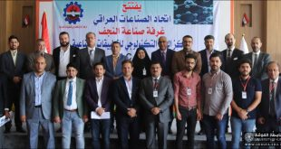 University of Kufa attends the Opening of the International Scientific Conference of Engineering Technology and its Applications