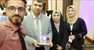 University of Kufa participates in Fay Conference for Science and Innovation with Applied Projects to Serve the Community
