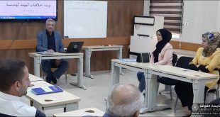 """University of Kufa held a workshop on the ethics of engineering profession in the Ministry of Health"""
