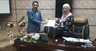 University of Kufa Attends and Participates in the Second International Materials Engineering and Science Conference held at the University of Technology