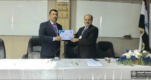 An Academic staff at the University of Kufa presides one of the scientific sessions of the Second International conference on Materials Engineering and Science that held at the University of Technology
