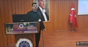 A teacher from the College of Engineering at the University of Kufa participates in the Turkish Yildiz University Conference