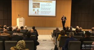 The University of Kufa participates in a Conference and Events for Launching a Competitive Financing Program for Iraqi Universities