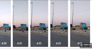 التلوث الضوئي في مدينة النجف الأشرف وتأثيره على تبيّن وقت صلاة المغرب