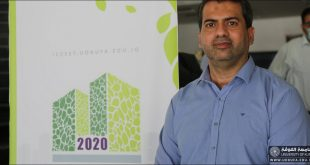 A Lecturer from the College of Engineering at Kufa University is Participate in the Second International Academic Conference for Civil and Environmental Engineering Science