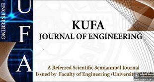 مجلة الكوفة الهندسية