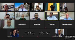 كلية الهندسة جامعة الكوفة تشارك في اجتماع اتحاد المهندسين العرب الافتراضي