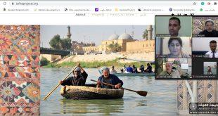 تدريسي من كلية الهندسة جامعة الكوفة يترأس جلسة عن التراث الثقافي غير المادي في العراق