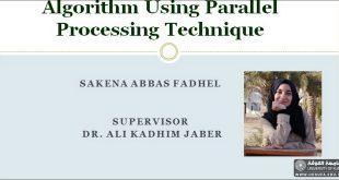 حلقة نقاشية بكلية الهندسة جامعة الكوفة حول استخدام المعالجة المتوازية في ضغط الصور الطبية