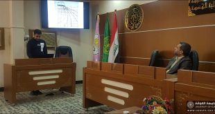 The Faculty of Engineering, University of Kufa organizes a Scientific Symposium for Graduate Students