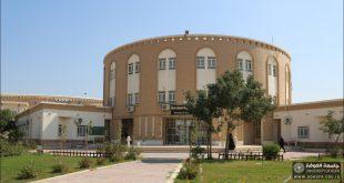 كلية الهندسة جامعة الكوفة تنظم ندوة علمية حول المحفزات في المصافي النفطية