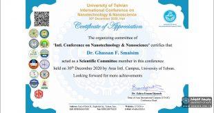 تدريسي من كلية الهندسة جامعة الكوفة متحدث رئيسي في مؤتمر علوم النانو المنعقد بجامعة طهران