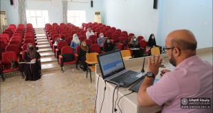 The Faculty of Engineering, University of Kufa organizes a workshop for postgraduate students that lasted for five consecutive days