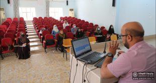 كلية الهندسة جامعة الكوفة تنظم ورشة عمل لطلبة الدراسات العليا استمرت خمسة ايام متتالية