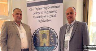 كلية الهندسة بجامعة الكوفة تشارك في المؤتمر الدولي الثاني لتقنيات الجيوتكنك