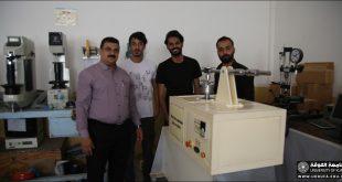 كلية الهندسة جامعة الكوفة تصنع جهازا مختبريا بالرغم من ظروف جائحة كورونا