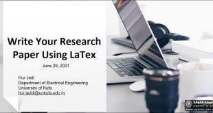 كلية الهندسة جامعة الكوفة تنظم ورشة عمل حول استخدام برنامج لاتكس لكتابة البحوث العلمية
