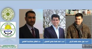 A research team from the University of Kufa publishes scientific research in one of the international publishing houses